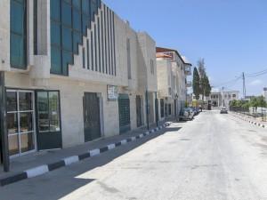 مبنى بلدية سلفيت